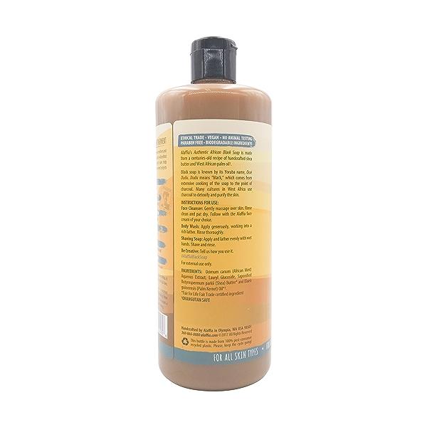 Unscented African Black Soap, 32 fl oz 3