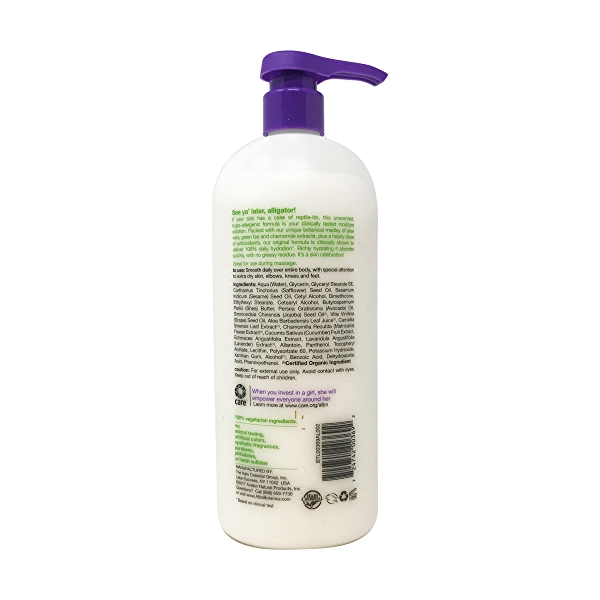 Very Emollient Unscented Lotion, 32 oz 2
