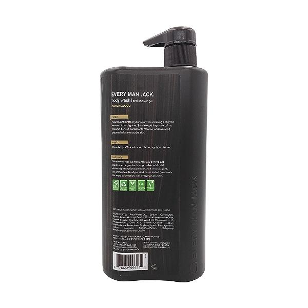 Sandalwood Body Wash, 33.8 fl oz 2