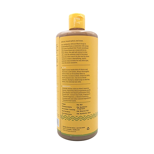 Authentic African Black Soap All-in-One Hemp Olive Leaf, 32 fl oz 3