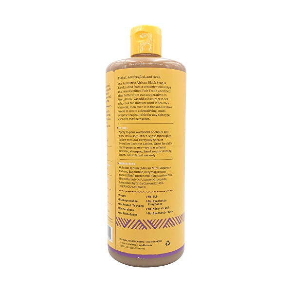 Authentic African Black Soap All-in-One Wild Lavender, 32 fl oz 3