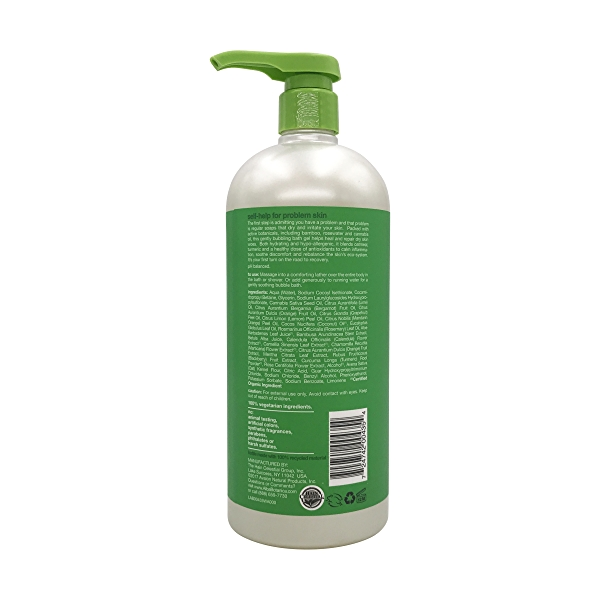 Herbal Healing Bath & Shower Gel, 32 fl oz 2