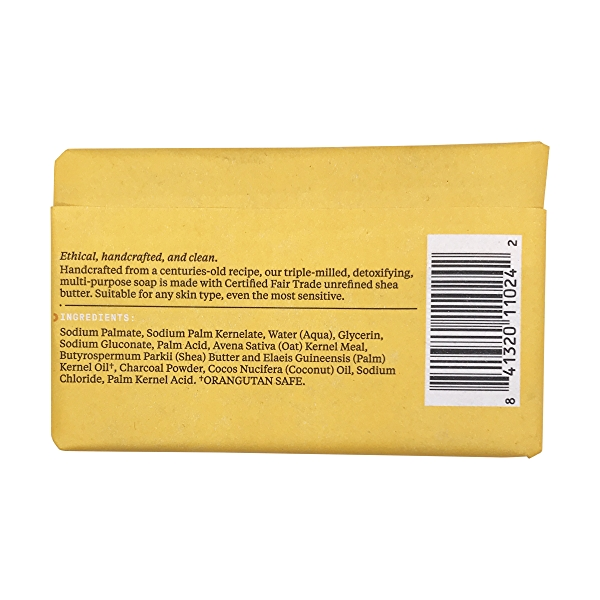 Authentic African Black Soap Unscented, 5 oz 2