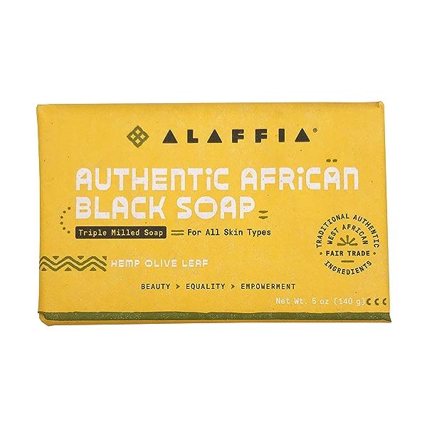 Authentic African Black Soap Hemp Olive Leaf, 5 oz 2
