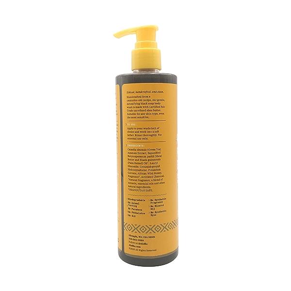 Authentic African Black Soap Clarifying Charcoal Honey, 12 fl oz 3