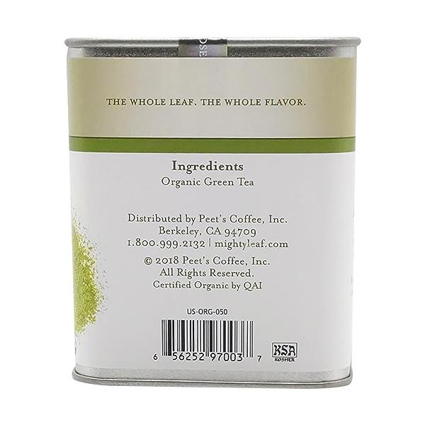 Organic Matcha Green Tea Loose Green Tea, 1.5 oz 2