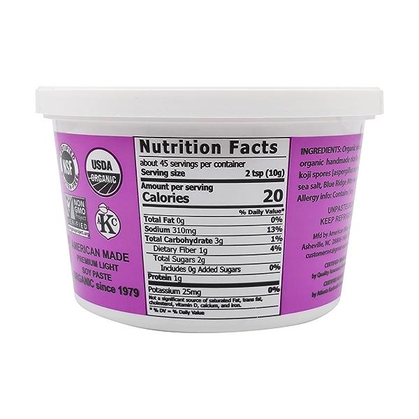 Organic White Mellow Miso, 16 oz 2
