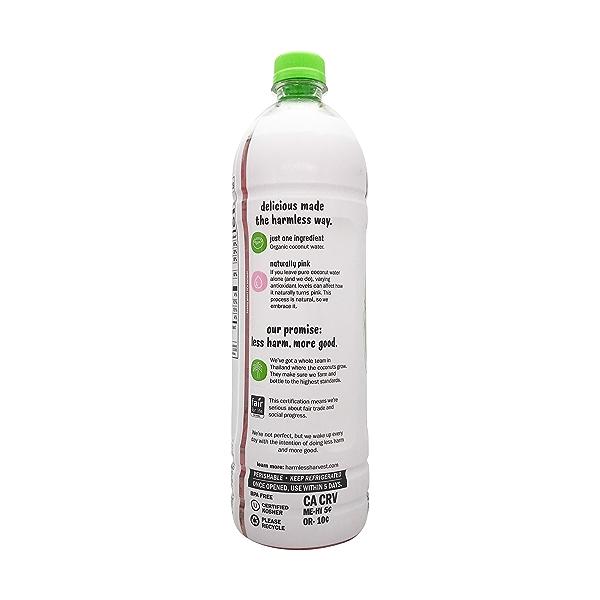 Organic Coconut Water, 32 fl oz 3