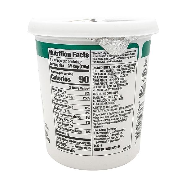 Unsweetened Coconutmilk Yogurt Alternative, 24 oz 2