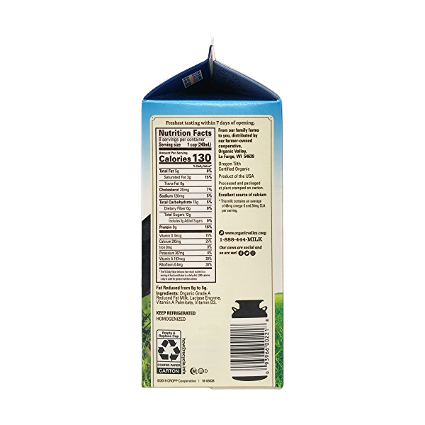 Lactose Free 2% Reduced Fat Milk, 0.5 gallon 3