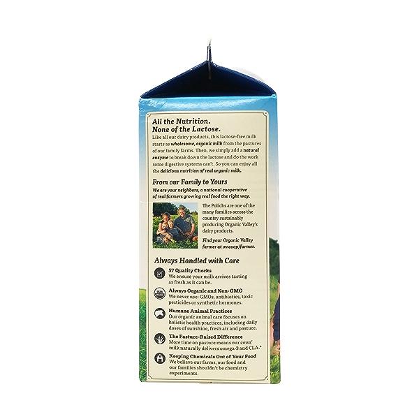 Lactose Free 2% Reduced Fat Milk, 0.5 gallon 4