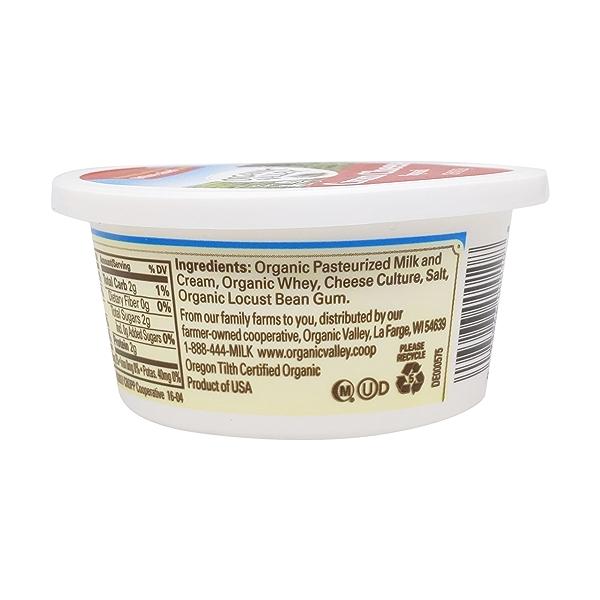 Cream Cheese Spread, 8 oz 3
