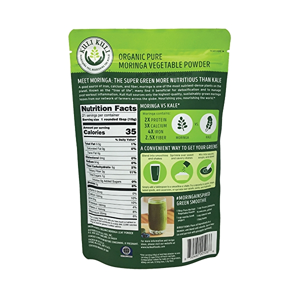 Moringa Vegetable Powder, 7.4 oz 2