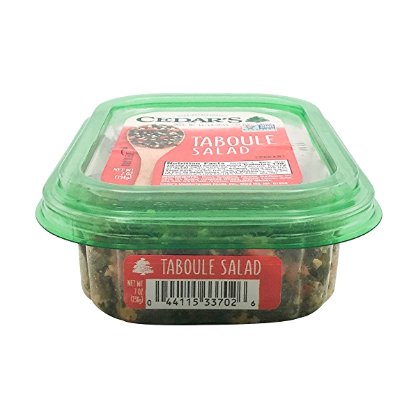 Taboule Salad, 7 oz 2