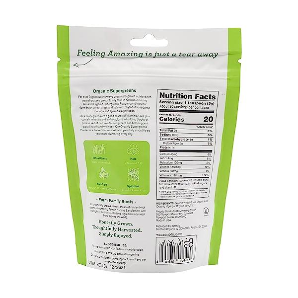 Organic Supergreens Powder, 5.29 oz 2