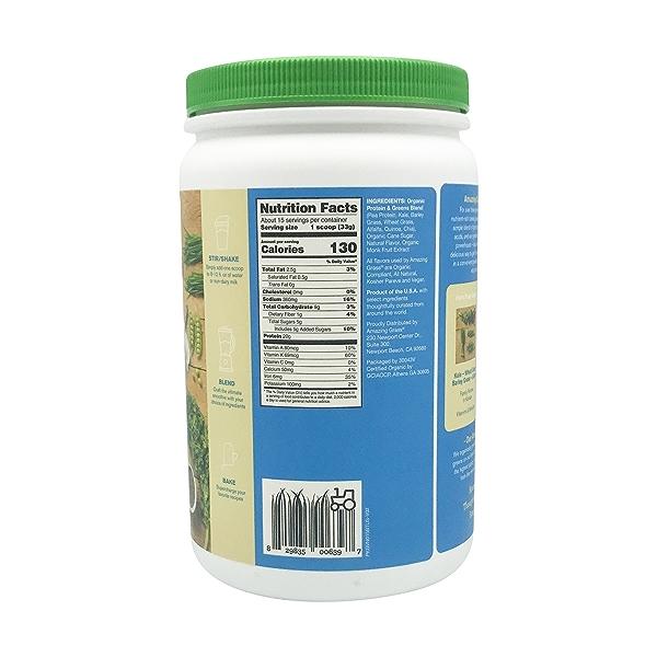 Organic Protein Kale Vanilla Tub, 17.5 oz 2