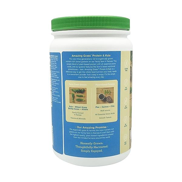 Organic Protein Kale Vanilla Tub, 17.5 oz 3