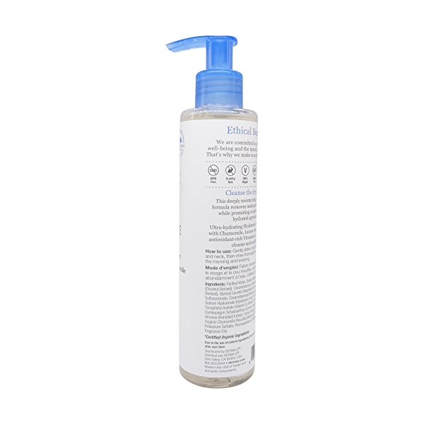 Hydrating Gentle Cleanser, 6 fl oz 3