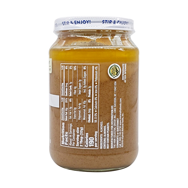 Creamy Almond Butter, 16 oz 2