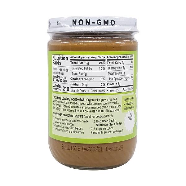 Unsweetened & Salt Free Organic Sunflower Seed Butter, 16 oz 2