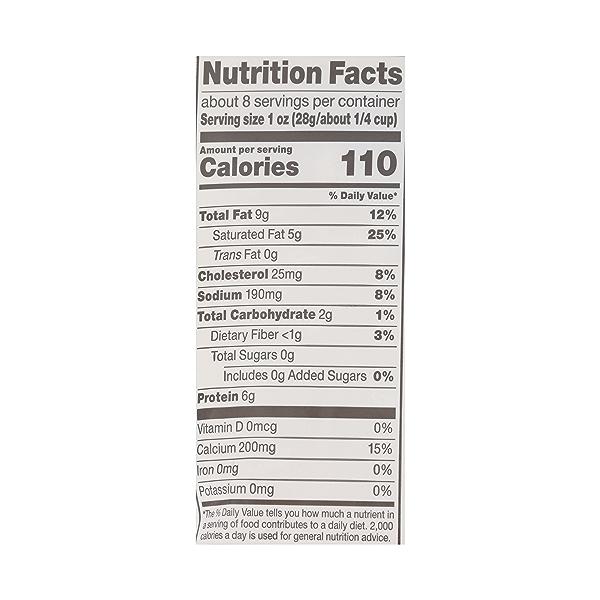 Organic Shredded Mild Cheddar Cheese, 8 oz 3
