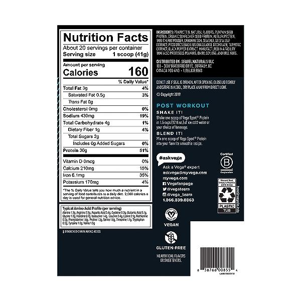 Sport Protein Vanilla Tub, 29.2 oz 2
