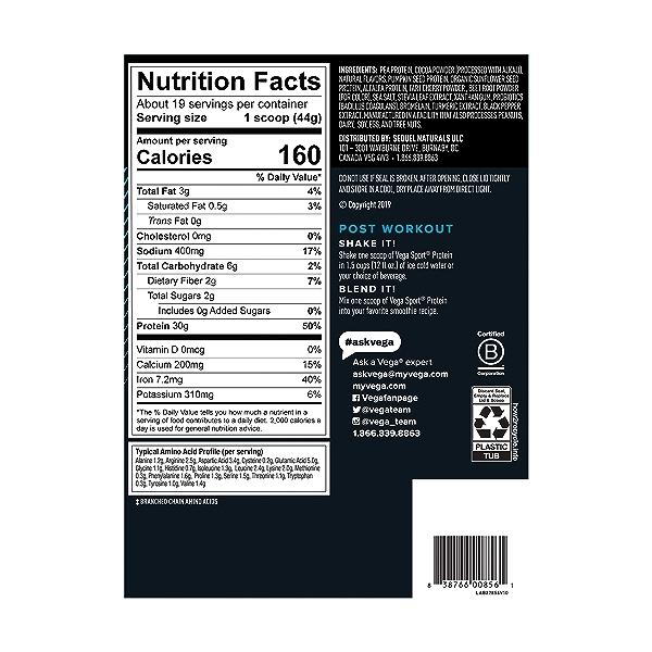 Sport Protein Chocolate Tub, 29.5 oz 2