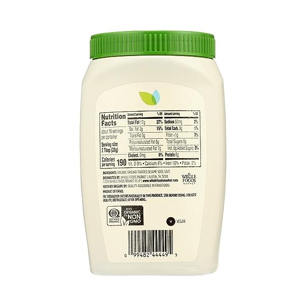 Organic Tahini, 16 oz 4