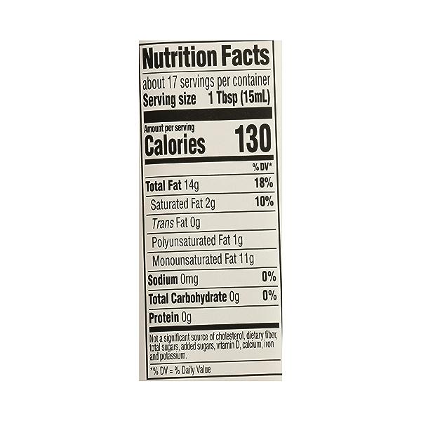 Roasted Peanut Oil, 8.4 fl oz 7