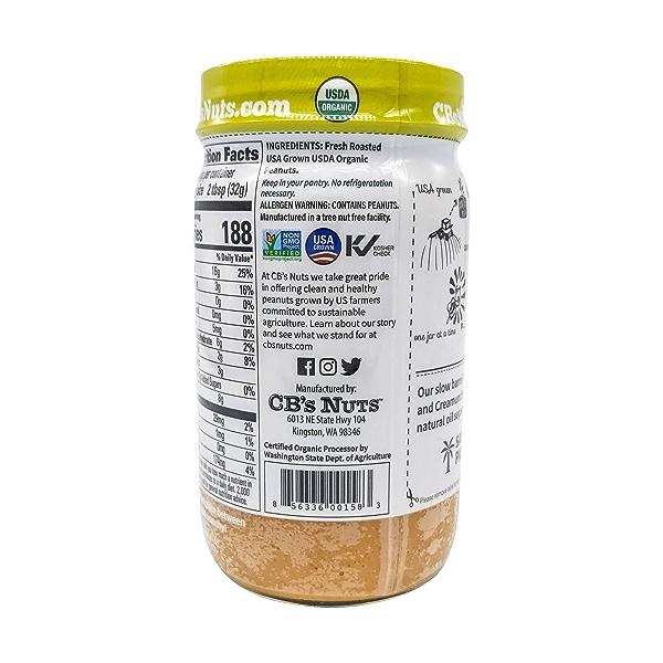 Organic One Ingredient Peanut Butter, 16 oz 3