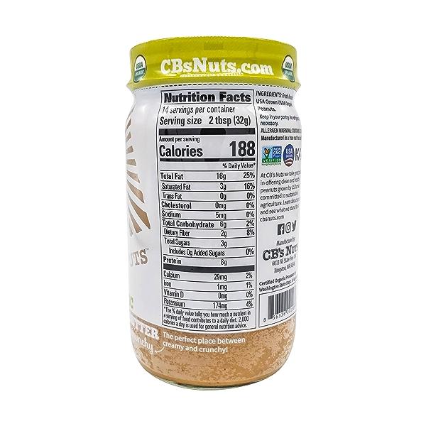 Organic One Ingredient Peanut Butter, 16 oz 2