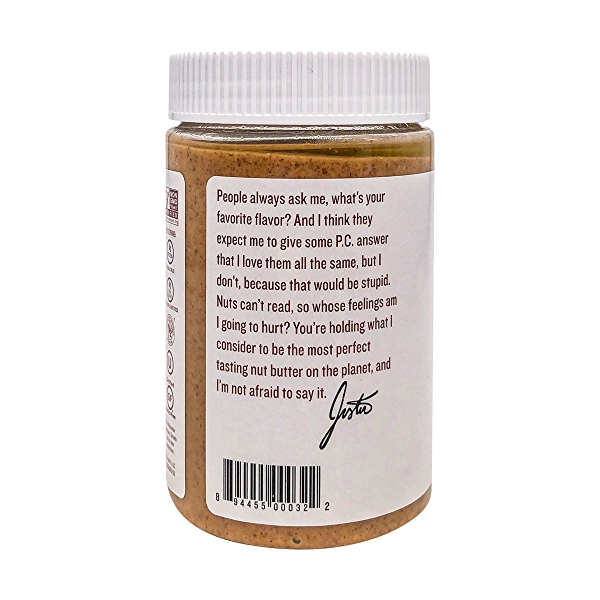 Maple Almond Butter, 16 oz 3