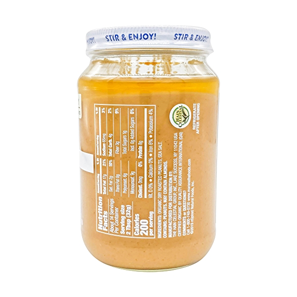 Organic Creamy Peanut Butter, 16 oz 2