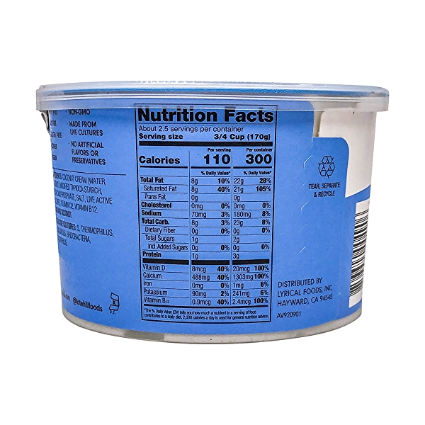 Plain Unsweetened Yogurt, 16 oz 2