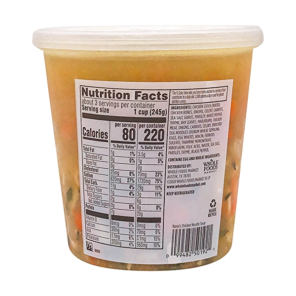 Nana's Chicken Noodle Soup, 24 oz 3