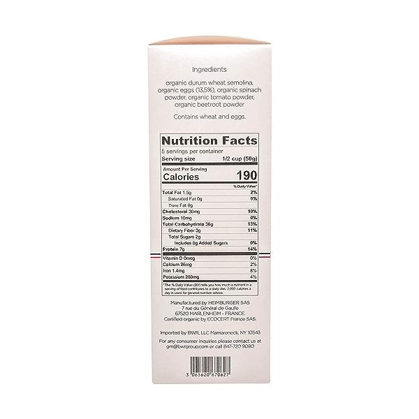 Organic No.4 Bicolor Pasta Nests, 8.8 oz 2