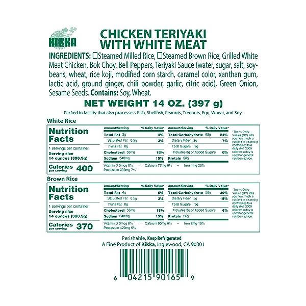 Chicken Teriyaki Bowl, 14 oz 5