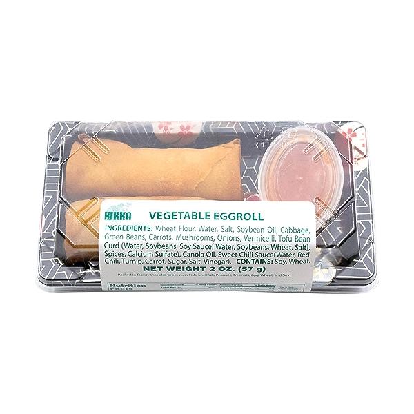Vegetable Eggroll, 2 oz 3