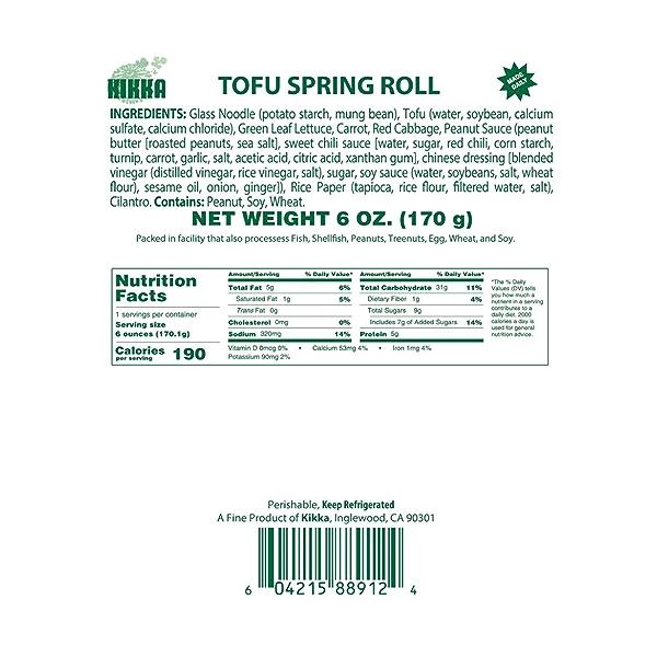 Tofu Spring Roll, 6 oz 5