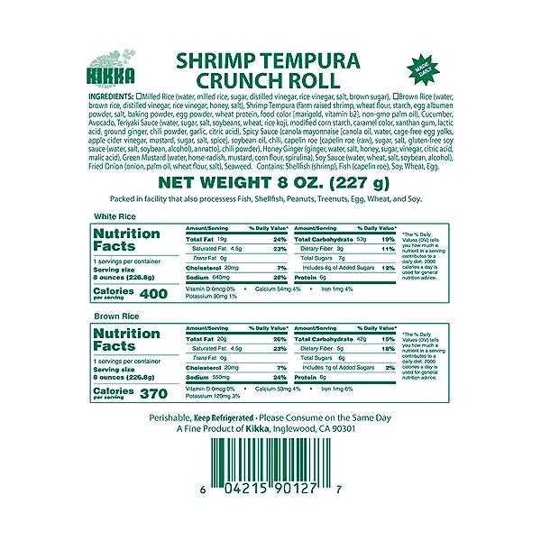 Shrimp Tempura Crunch Roll, 8 oz 5