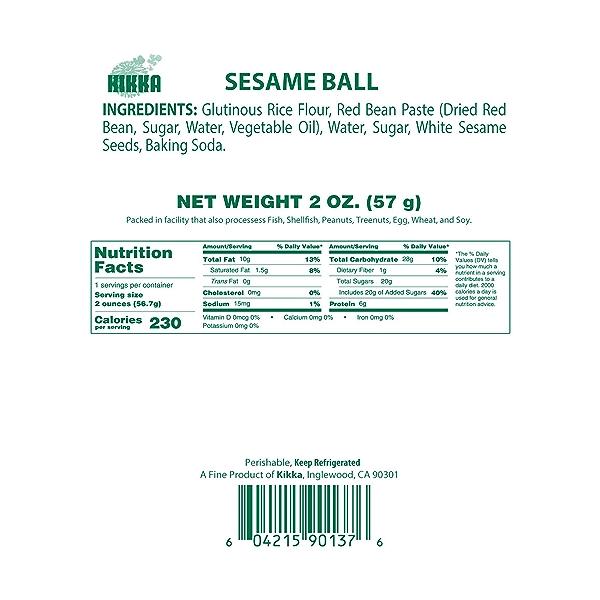 Sesame Ball, 2 oz 5