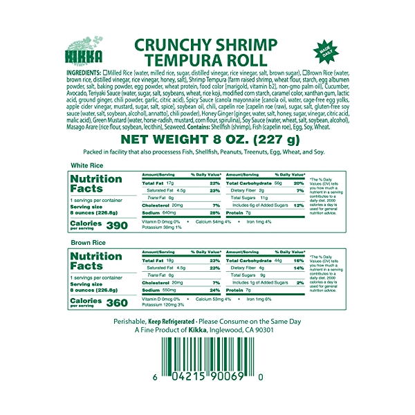 Crunchy Shrimp Tempura Roll, 8 oz 5