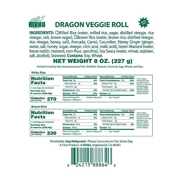 Dragon Veggie Roll, 8 oz 5