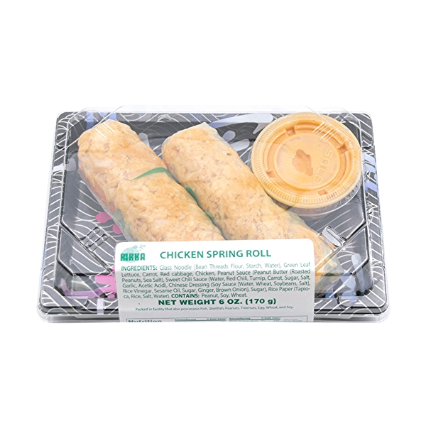 Chicken Spring Roll, 6 oz 3