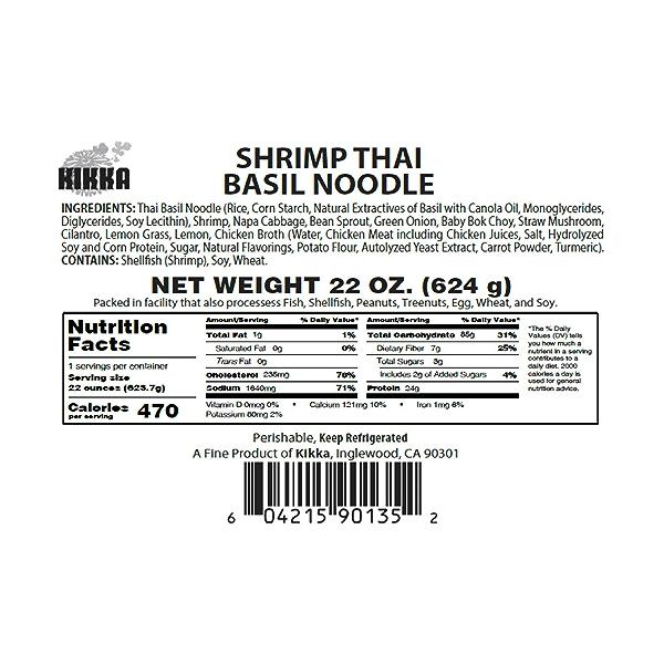 Shrimp Thai Basil Noodle Soup, 22 oz 3