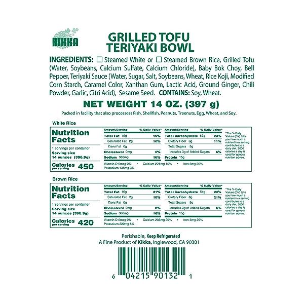 Grilled Tofu Teriyaki Bowl, 14 oz 5