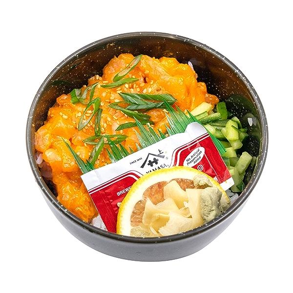 Spicy Salmon Don Bowl, 9 oz 4