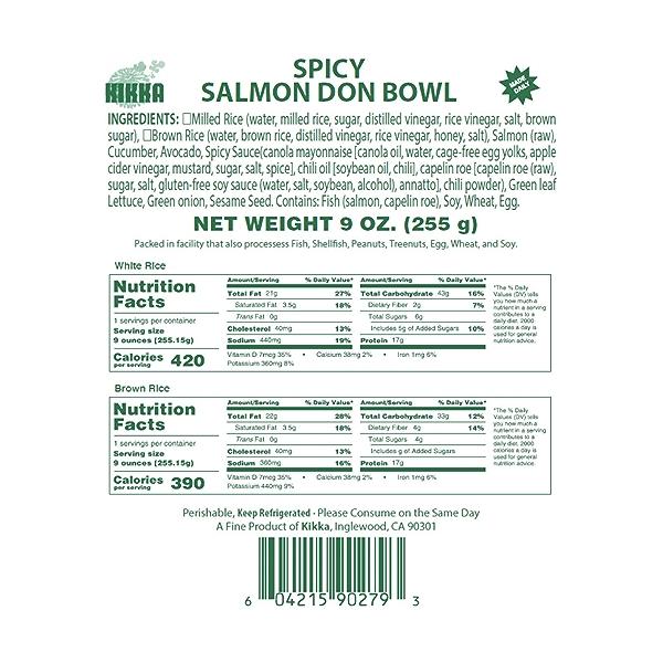 Spicy Salmon Don Bowl, 9 oz 5