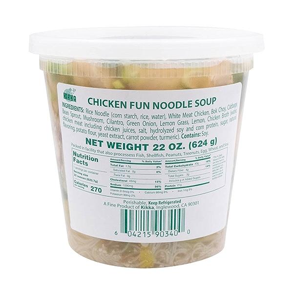 Chicken Fun Noodle, 22 oz 2