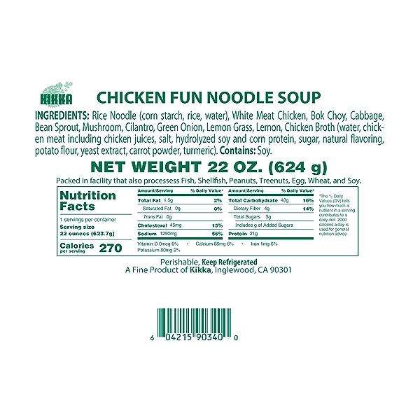 Chicken Fun Noodle, 22 oz 4